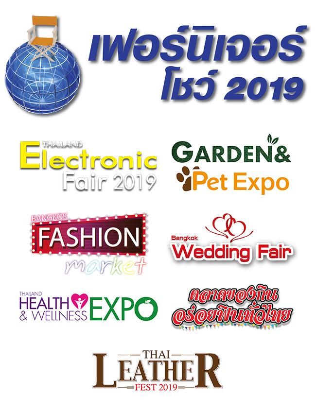 IMPACT Event Calendar, JANUARY 2019