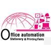 งานแสดงสินค้า เครื่องใช้สำนักงานอัตโนมัติ ครั้งที่ 5 และงานแสดงสินค้า อุตสาหกรรมงานพิมพ์อุปกรณ์การพิมพ์ครบวงจร