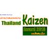 การนำเสนอผลงาน Thailand Kaizen Award 2013 รอบชิงชนะเลิศ