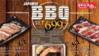 New BBQ menu available at Uwajima by IMPACT Lakefront