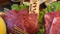 Food review at Ito-Kacho