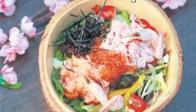 Food review at Uwajima
