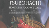 Food review at Tsubohachi @BEEHIVE Lifestyle Mall by Travel Around The World Magazine