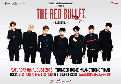 2015 BTS LIVE TRILOGY: EPSODE II THE RED BULLET~SECOND HALF~ IN THAILAND