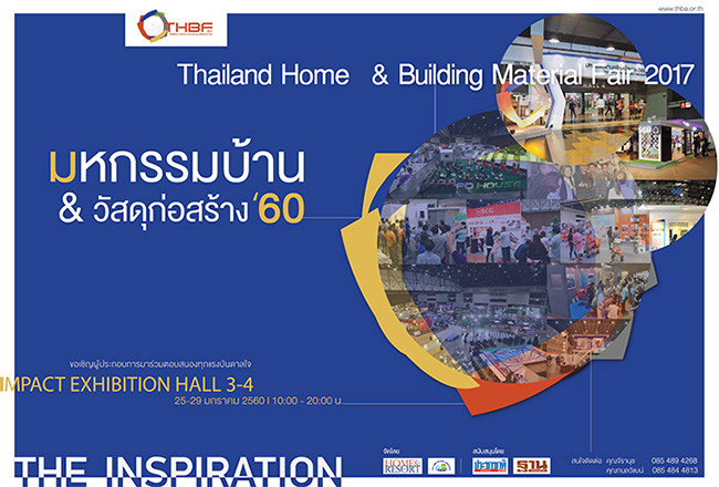 Thailand Home Builder Fair 2017