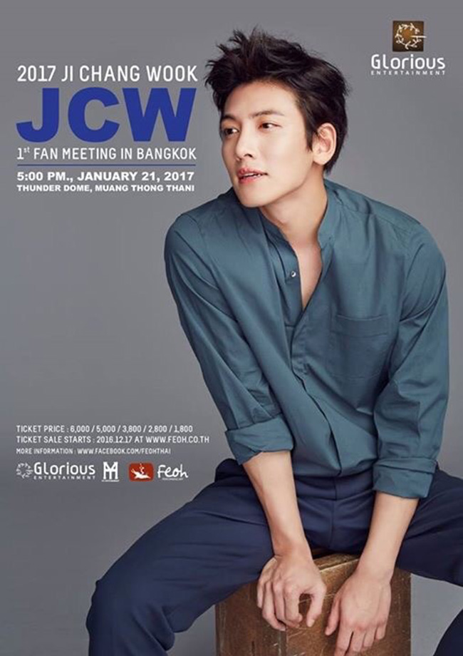 2017 Ji Chang Wook 1st Fan Meeting in Bangkok
