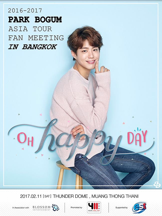 2016-2017 PARK BOGUM ASIA TOUR FAN MEETING IN BANGKOK