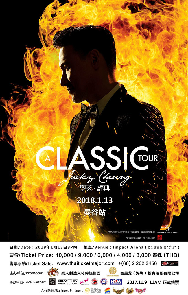 JACKY CHEUNG - A CLASSIC TOUR 2018