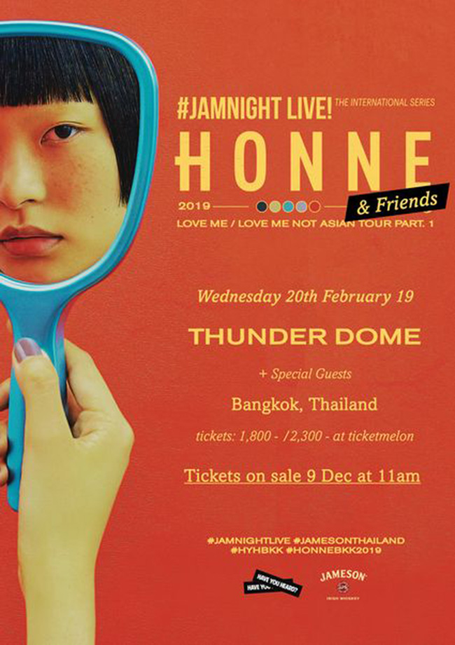 #JAMNIGHT Live! with Honne & Friends