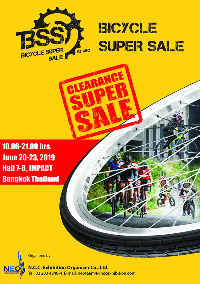 Bicycle Super Sale