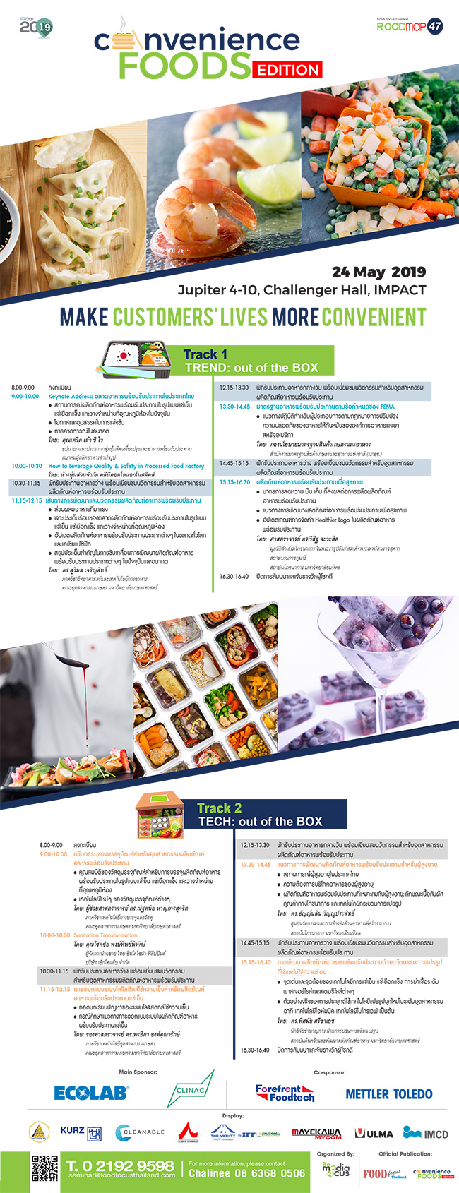 Food Focus Thailand Roadmap 47 #Convenience Foods Edition