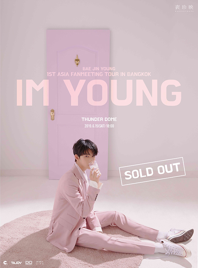 BAE JIN YOUNG 1st ASIA FANMEETING TOUR in BANGKOK 'IM YOUNG'