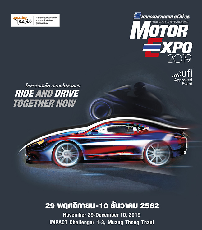 The 36th Thailand International Motor Expo 2019