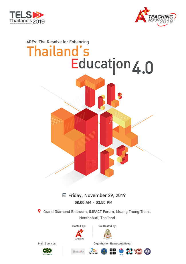 Thailand's Education Leader Symposium 2019 (TELS)