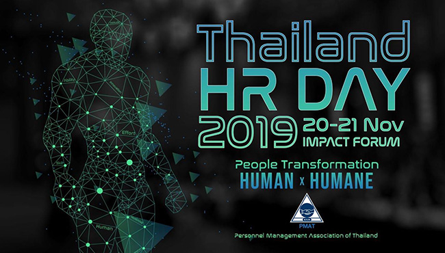 Thailand HR Day 2019 : People Transformation HUMAN X HUMANE
