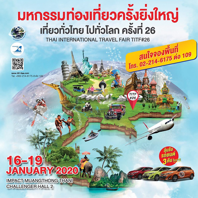Thai International Travel Fair 2020