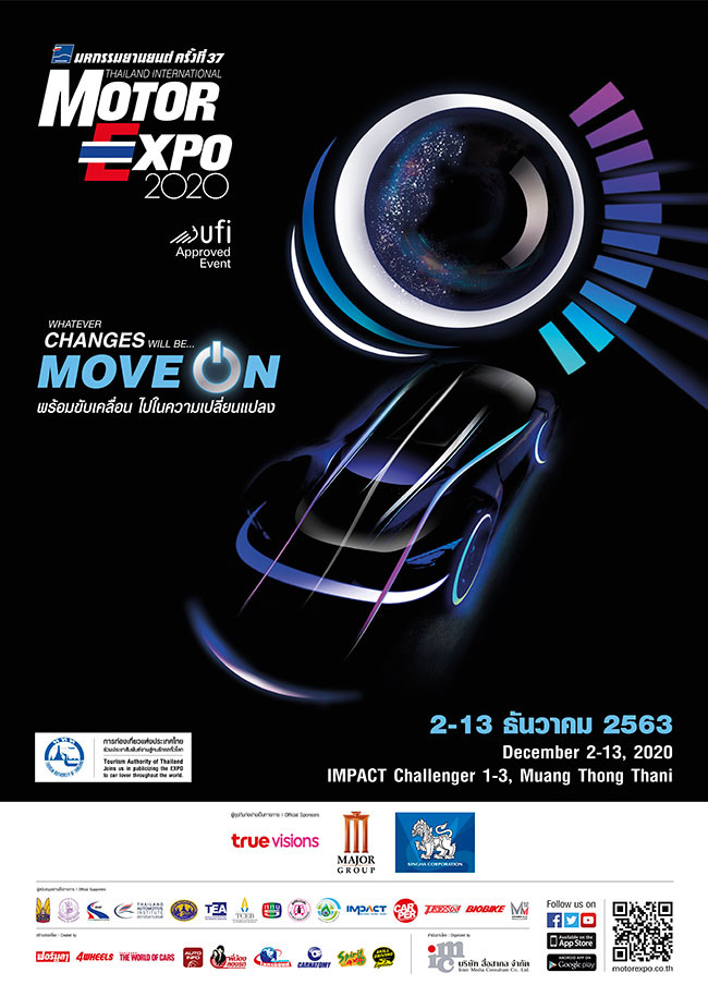 The 37th Thailand International Motor Expo 2020