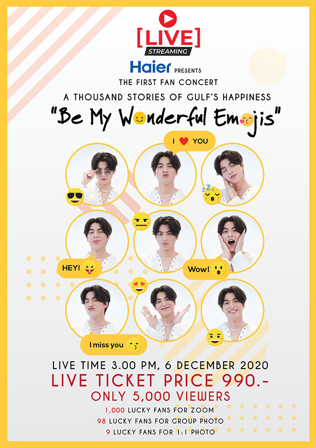 First Fan Concert A Thousand Stories of Gulf's Happiness Be My Wonderful Emoji