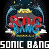 มหกรรมดนตรี Sonic Bang