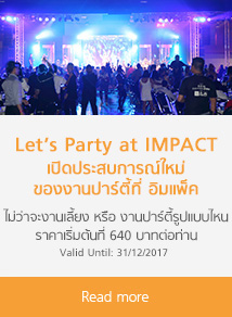 Let's Party at IMPACT