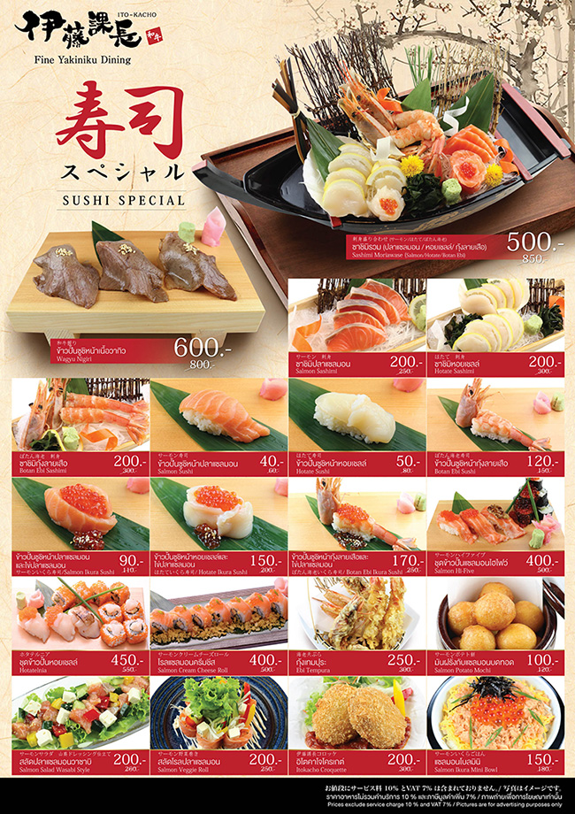 New Sushi & Sashimi menu items await sushi lovers at Ito-Kacho