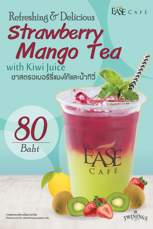 "Refreshing & Delicious  ""Strawberry Mango Tea"" at Ease Cafe"