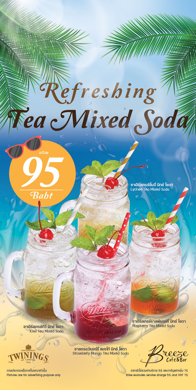 Refreshing Tea Mixed Soda at Breeze Café & Bar