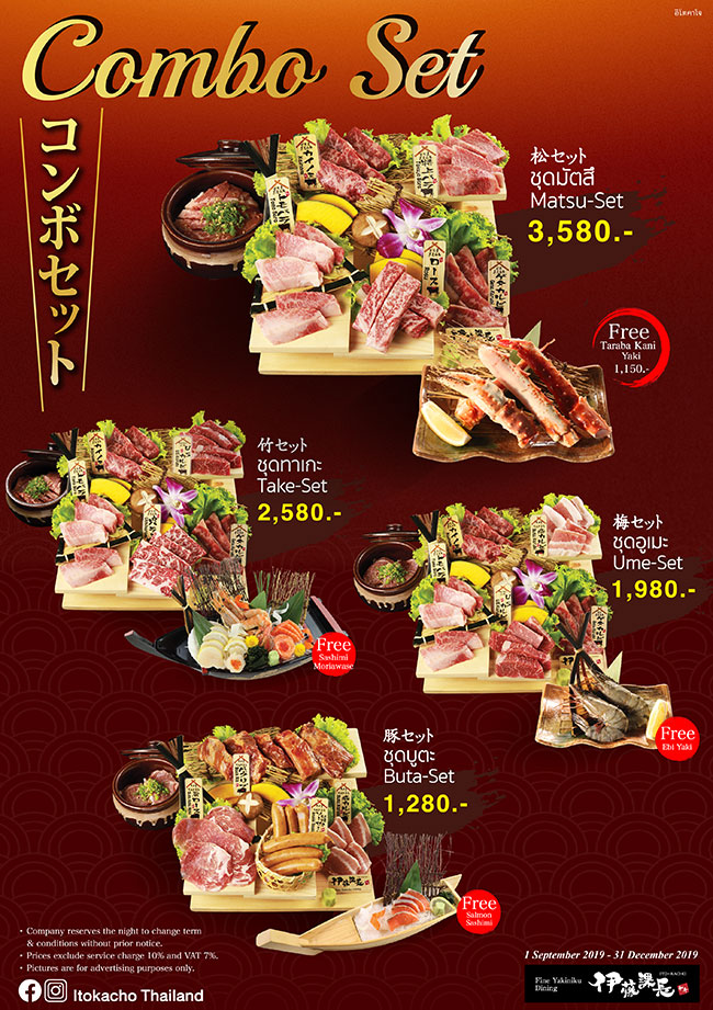 Come enjoy Combo Set premium-quality yakiniku at Ito-Kacho
