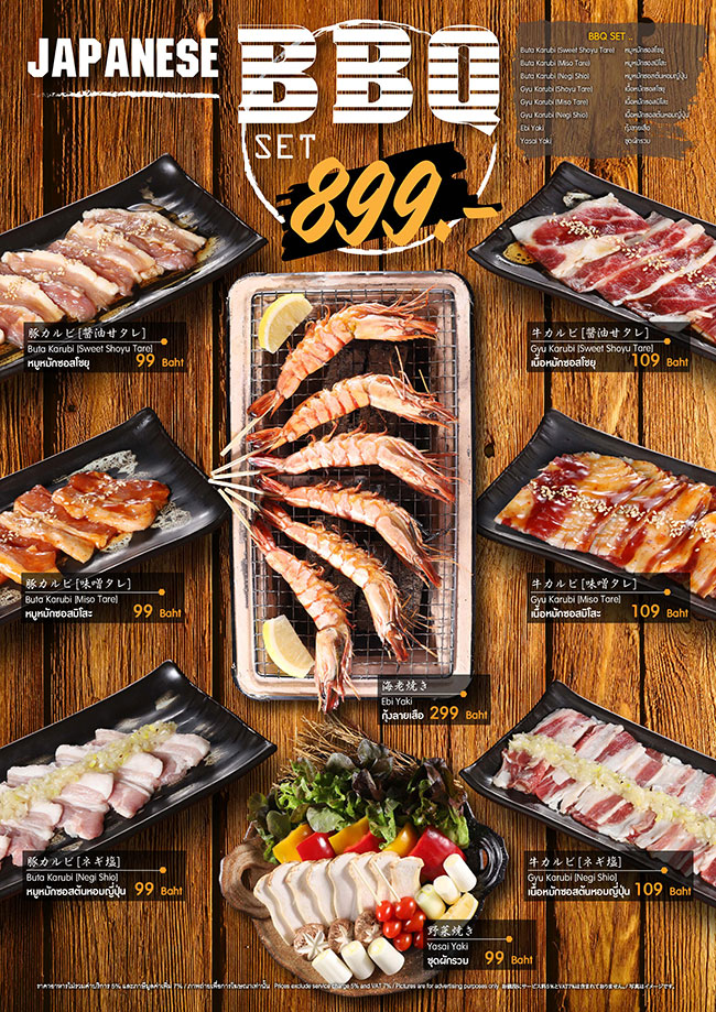 Uwajima introduces Japanese Barbeque Menu