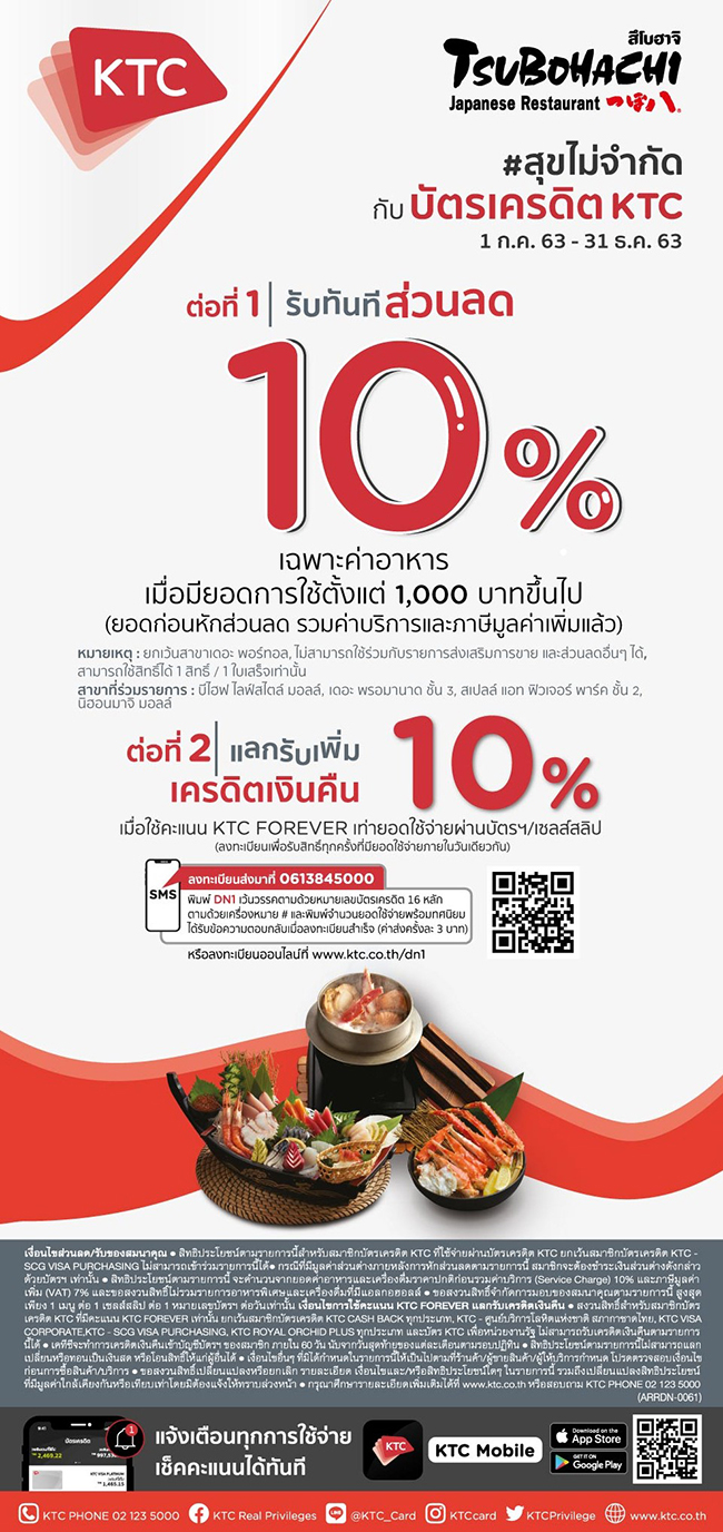 Tsubohachi Co-Promotion with KTC Credit Card holders 10% Discount