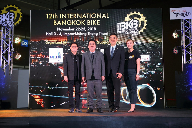 International Bangkok Bike